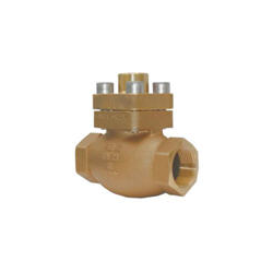 Herose Check Valves